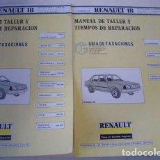 Coches y Motocicletas: MANUALES TALLER RENAULT 18 - 1984. Lote 155137038