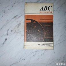 Coches y Motocicletas: LIBRO ABC DEL AUTOMÓVIL DEL AÑO 1971. Lote 155675430