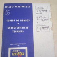 Coches y Motocicletas: SEAT 124 SPORT, SEAT 131, Y SEAT 132 MANUAL DE CÓDIGO DE TIEMPOS Y CARACTERÍSTICAS TÉCNICAS. Lote 155678086