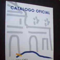 Coches y Motocicletas: CATALOGO OFICIAL SALON DEL AUTOMOVIL DE MADRID. 1996. Lote 155697194