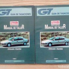 Coches y Motocicletas: GUIA DE TASACIONES - CITROEN XANTIA - NOVIEMBRE 1994 - 2 TOMOS. Lote 155933578