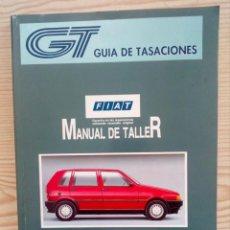Coches y Motocicletas: GUIA DE TASACIONES - FIAT UNO - MARZO 1996. Lote 155934170