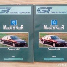 Coches y Motocicletas: GUIA DE TASACIONES - PEUGEOT 405 - ENERO 1996 - 2 TOMOS. Lote 155955790
