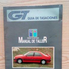 Coches y Motocicletas: GUIA DE TASACIONES - PEUGEOT 405 - SEPTIEMBRE 1990 - LOTE 2. Lote 155956158