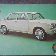 Coches y Motocicletas: CATALOGO ORIGINAL SEAT 124. Lote 155956497