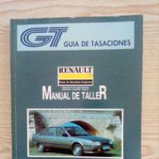 Coches y Motocicletas - Guia De Tasaciones - Renault 21 - Marzo 1992 - 155956754