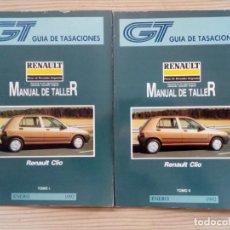Coches y Motocicletas: GUIA DE TASACIONES - RENAULT CLIO - ENERO 1992 - 2 TOMOS. Lote 155959822