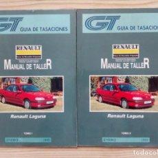 Coches y Motocicletas: GUIA DE TASACIONES - RENAULT LAGUNA - ENERO 1995 - 2 TOMOS. Lote 155960790