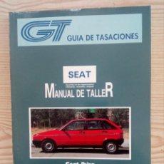 Coches y Motocicletas: GUIA DE TASACIONES - SEAT IBIZA - DICIEMBRE 1991. Lote 155962126