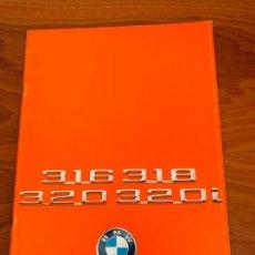 Coches y Motocicletas: BMW 316 BMW 318 BMW 320 CATALOGO PUBLICITARIO 1976. Lote 155985706