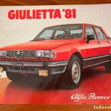 Coches y Motocicletas: ALFA ROMEO GIULIETTA CATALOGO PUBLICITARIO 1981. Lote 155988182