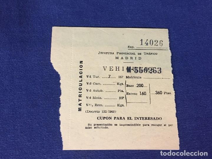 DOCUMENTO JEFATURA PROVINCIAL TRAFICO MADRID MATRICULACION SEAT 600 D (Coches y Motocicletas Antiguas y Clásicas - Catálogos, Publicidad y Libros de mecánica)