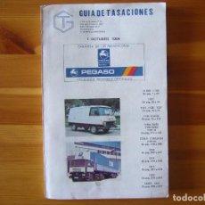 Coches y Motocicletas: GUIA DE TASACIONES 1964 PEGASO SAVA J-4 1.100 Y PEGASO J-4 800 - 1.100. Lote 156954802
