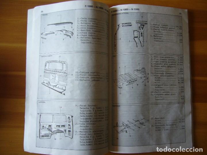 Coches y Motocicletas: GUIA de TASACIONES 1984 MERCEDES BENZ - Foto 5 - 156955510