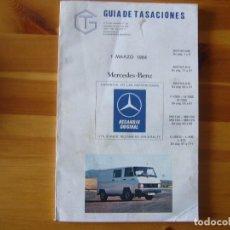 Coches y Motocicletas: GUIA DE TASACIONES 1984 MERCEDES BENZ - 2. Lote 156955686