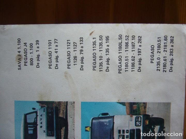 Coches y Motocicletas: GUIA de TASACIONES 1984 PEGASO SAVA 4 1.100 Y MODELOS CAMIONES - Foto 4 - 156956034