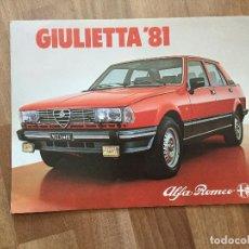 Coches y Motocicletas: CATALOGO COCHE ALFA ROMEO GIULIETTA 81. Lote 156976670