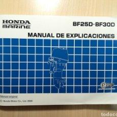 Coches y Motocicletas: MANUAL HONDA BF25D - BF30D. Lote 157036697