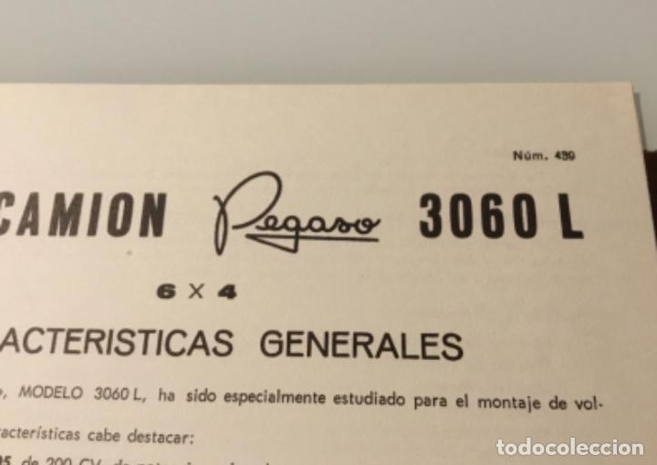 Coches y Motocicletas: Antiguo catálogo camión pegaso 3060 L - Foto 5 - 158762742