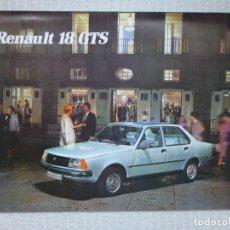 Coches y Motocicletas: CATÁLOGO RENAULT 18. AÑO 1980.. Lote 161951984