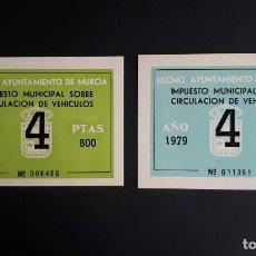Coches y Motocicletas: IMPUESTO MUNICIPAL SOBRE CIRCULACION DE VEHÍCULOS 1978 1979 MURCIA. Lote 160578666