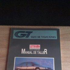 Voitures et Motocyclettes: CITROËN XM. MANUAL DE TALLER. GUÍA DE TASACIONES MARZO 1990. Lote 161546374