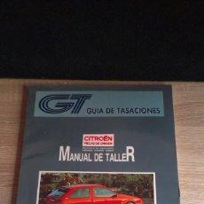 Coches y Motocicletas: MANUAL DE TALLER CITROEN ZX (GUIA DE TASACIONES) MAYO 1993. Lote 161546718