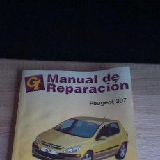 Coches y Motocicletas: MANUAL DE REPARACIÓN PEUGEOT 307 - GUIA DE TASACIONES. Lote 163209226