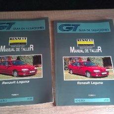 Coches y Motocicletas - RENAULT LAGUNA 2 TOMOS - 1995. MANUAL DE TALLER . GUÍA DE TASACIONES - 163212070
