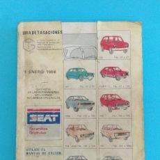 Coches y Motocicletas: GUÍA DE TASACIONES SEAT (ENERO DE 1984). Lote 163966673