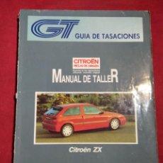 Coches y Motocicletas: GUIA DE TASACIONES MANUAL DE TALLER CITROEN ZX MAYO 1993. Lote 164268610