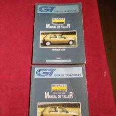 Coches y Motocicletas - GUIA DE TASACIONES MANUAL DE TALLER RENAULT CLIO TOMO I Y II ENERO 1992 - 164269534