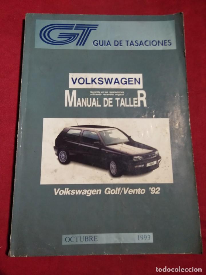 GUIA DE TASACIONES MANUAL DE TALLER VOLKSWAGEN GOLF/VENTO '92 OCTUBRE 1993 (Coches y Motocicletas Antiguas y Clásicas - Catálogos, Publicidad y Libros de mecánica)