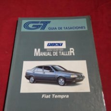 Coches y Motocicletas - GUIA TASACIONES MANUAL DE TALLER FIAT TEMPRA MARZO 1995 - 164415970
