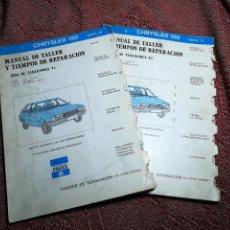 Coches y Motocicletas: MANUAL TALLER Y CARACTERISTICAS TECNICAS--CHRYSLER 150--ABRIL 1979. Lote 164753802