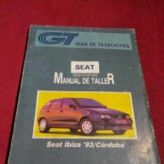Coches y Motocicletas: GUIA TASACIONES MANUAL DE TALLER COCHE SEAT IBIZA'93 CORDOBA MAYO 1994. Lote 164792074
