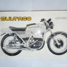 Coches y Motocicletas: FOLLETO ORIGINAL DE LA MOTOCICLETA BULTACO MONTJUIC 360-CON LAS CARACTERISTICAS TECNICAS. Lote 165081462