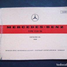 Coches y Motocicletas: MERCEDES-BENZ TYPE 220 SB, CATÁLOGO DE PIEZAS (1959). Lote 165223102