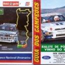 Coches y Motocicletas: RALLYE DE PORTUGAL 1993. 2 GUÍAS. AUTOMOVILISMO. Lote 165882750