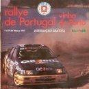Coches y Motocicletas: RALLYE DE PORTUGAL 1991. GUÍA COMPLETA. Lote 165884106