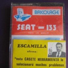 Coches y Motocicletas: CASETE PRECINTADA BRICOLAGE AUTOMOVIL COCHE SEAT 133 - ESCAMILLA - FINALES 70 PRIMEROS 80. Lote 166238456