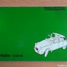 Coches y Motocicletas: MANUAL DE EMPLEO Y ENTRETENIMIENTO CITROËN 2 CV-6 - ENERO 1975. Lote 166341197