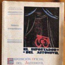 Coches y Motocicletas: EXPOSICION OFICIAL DEL AUTOMOVIL- CATALOGO- BARCELONA- 1.924 RARISIMO. Lote 166405826