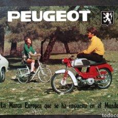 Coches y Motocicletas: FOLLETO / CATÁLOGO PEUGEOT MOVESA, CICLOMOTORES Y BICICLETAS. Lote 166921921