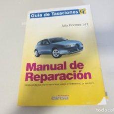Coches y Motocicletas: MANUAL DE REPARACION GUIA DE TASACIONES ALFA ROMEO 147. Lote 167571108