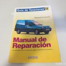 Coches y Motocicletas: MANUAL TALLER GUÍA TASACIONES RENAULT EXPRESS 1999 REPARACIÓN AUTOMÓVIL COCHE. Lote 167571396