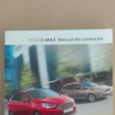 Coches y Motocicletas: FORD FOCUS C-MAX MANUAL DEL CONDUCTOR. NUEVO SIN USO. EDICIÓN 7/2016. 490 PÁGINAS. Lote 271643668