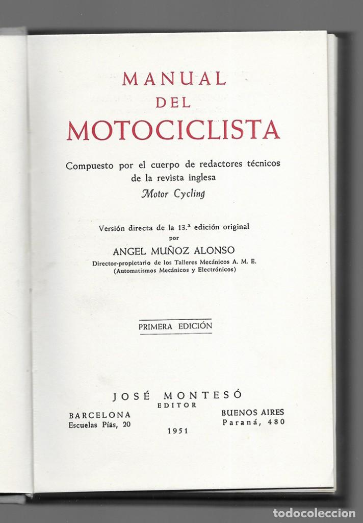 Coches y Motocicletas: Manual del Motociclista. Primera edición 1951 - Foto 2 - 169559272