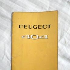 Coches y Motocicletas: MANUAL PEUGEOT 404. Lote 169705265