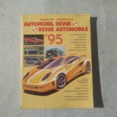 Coches y Motocicletas: AUTOMOBIL REVUE 1995. Lote 170390304